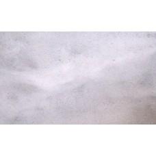 Magma IR Natursteinwandheizung 1200W12.MA.1180 Manhattan-Marmor