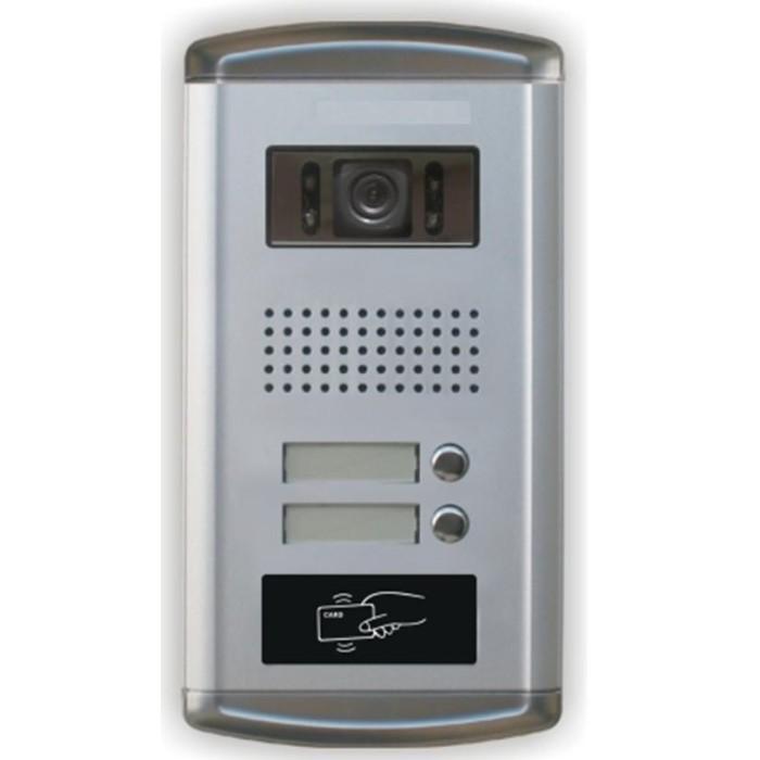 2 Familien Video Türsprechanlage Gegensprechanlage mit 3+1 Monitore ...